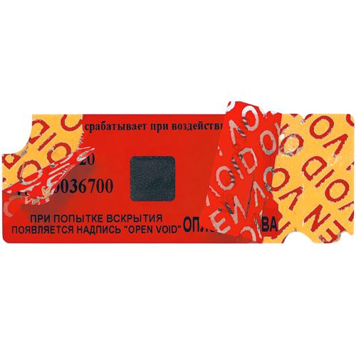 Пломбировочные наклейки 25х60 Тип-ПС антимагнит (МТЛ-20) - фото 5151