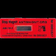 Пломбировочные наклейки 25х60 Тип-ПС антимагнит (AМ-ТФ-3)