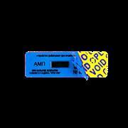 Пломбировочные наклейки 25х60 Тип-ПС антимагнит (АМП)